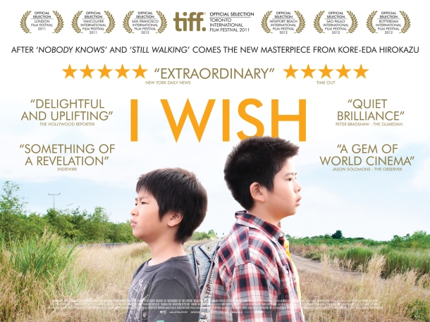 I Wish Picturehouse Cinemas 26 March