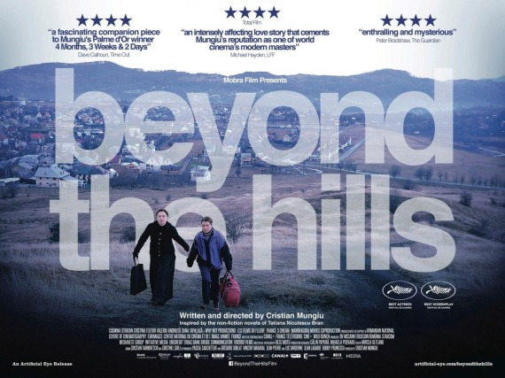 Picturehouse Blog Beyond The Hills Discover Tuesday cannes