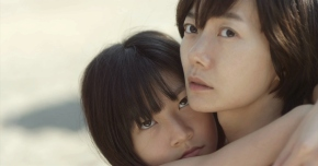 Picturehouse Podcast: A GIRL AT MY DOOR with Doona Bae andEVEREST